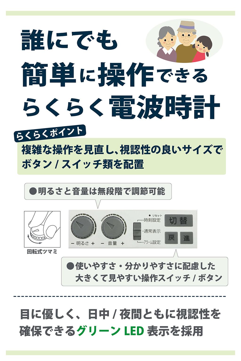 日経MJ」に弊社商品が紹介されました!