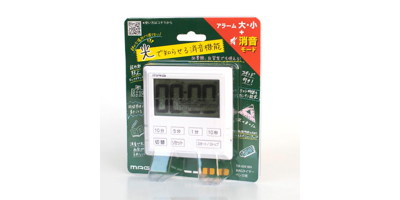 「日経MJ」に弊社商品が紹介されました!